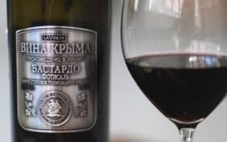 Бастардо Bastardo – крымское вино – стоит ли покупать