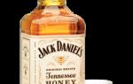 Медовый виски: особенности, советы по употреблению