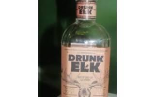 Настойка горькая АО Великоустюгский ЛВЗ DRUNK ELK — «Пьяной лосятинки не желаете? Поддержим Отечественного производителя! », Отзывы покупателей