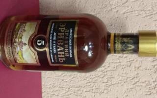 Коньяк Древний Эривань и другие элитные алкгольные напитки